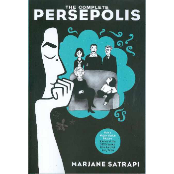 Persepolis : Complete Edition SC
