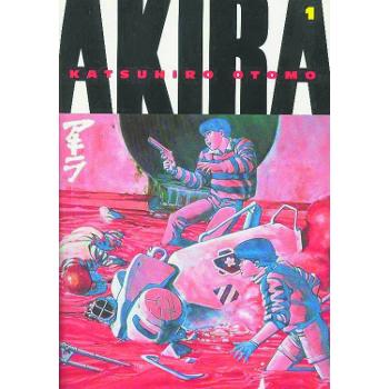 Akira Vol. 1 SC
