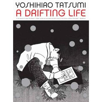 Drifting Life, A SC