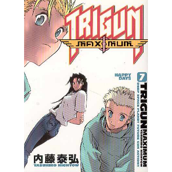 Trigun Maximum Vol. 7 SC