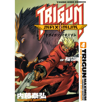 Trigun Maximum Vol. 4 SC