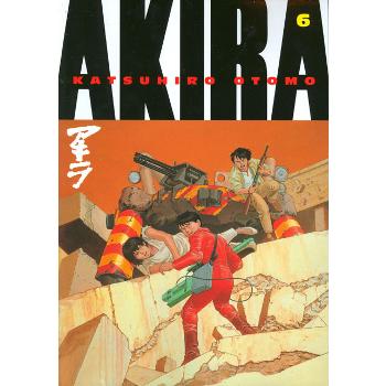 Akira Vol. 6 SC