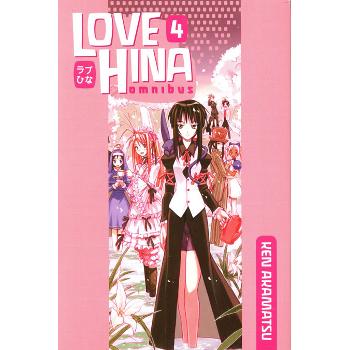 Love Hina Omnibus Vol. 4 SC