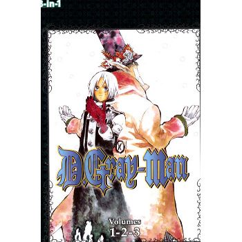 D Gray-Man Omnibus Edition Vol. 1 SC