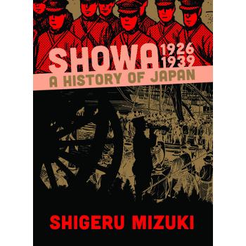 Showa : A History of Japan Vol. 1 : 1926-1939 SC