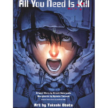All You Need is Kill SC