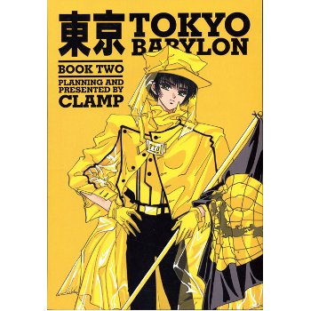 Tokyo Babylon Vol. 2 SC
