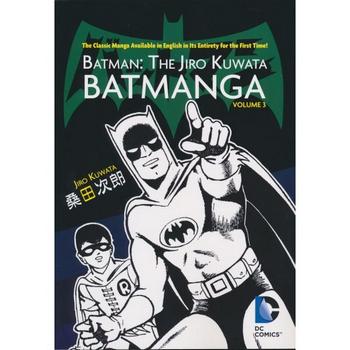 Batman : Jiro Kuwata Batmanga Vol. 3 SC