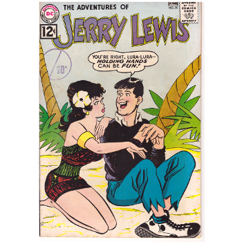 Adventures of Jerry Lewis #70