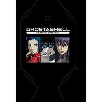 Ghost in the Shell Readme : 1995-2017 (O)HC