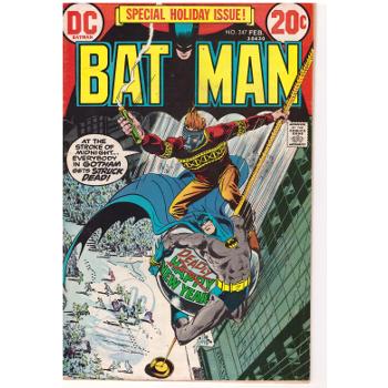 Batman #247
